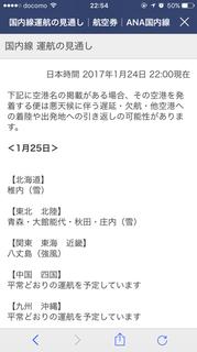 F77D2387-613B-4DE9-A5B0-43FFD52780A1.png